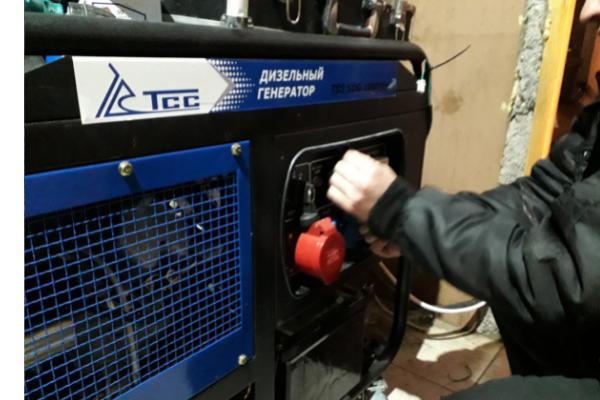 TSS SDG 7000 - купить в Москве