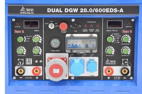 ТСС 30 кВт: преимущества